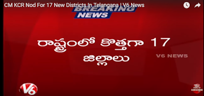 CM KCR Nod For 17 New Districts In Telangana