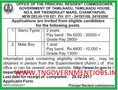 Tamil-Nadu-House-New-Delhi-Steno-Typist-and-Mate-Boy-Posts-Recruitment-Notification-February-2017