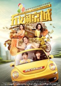 Download Film Five Besties Divorce Busting (2017) HD Subtitle Indonesia