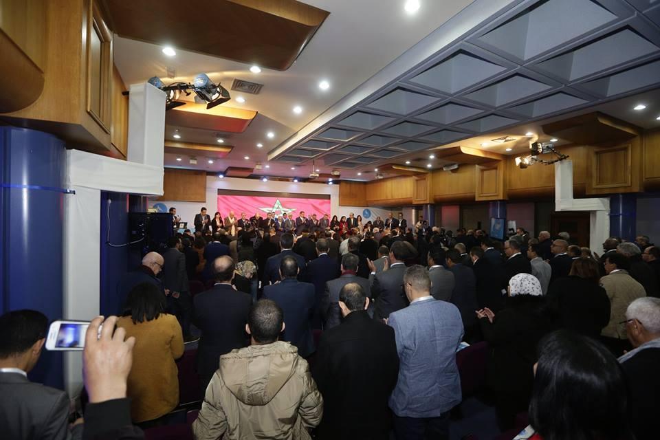 """انطلاق أشغال دورة """"عمر بوعيدة """" للمجلس الوطني لحزب التجمع الوطني للأحرار بالرباط"""