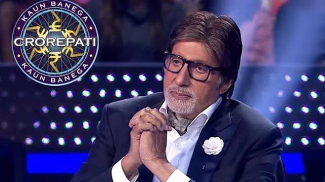 kbc: KBC Winner Lucky Draw All india Sim