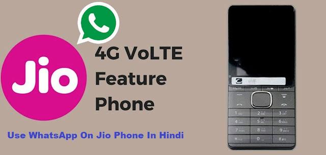 Use WhatsApp In Jio Phone In Hindi