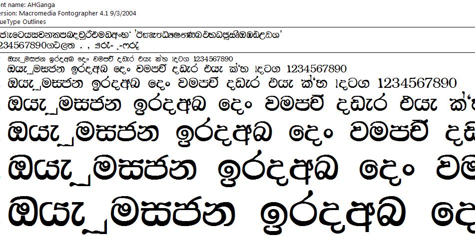Download Sinhala Font Guru: AH Ganga Sinhala Font Free Download
