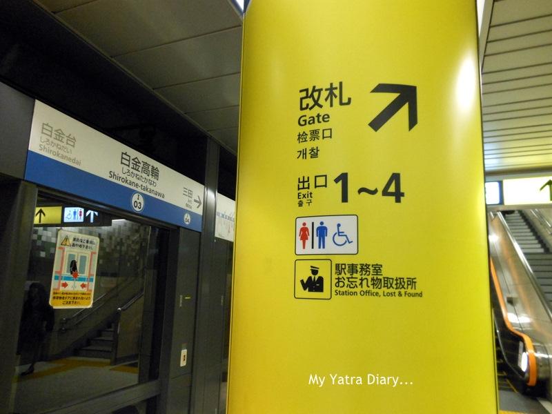 Tokyo Subway network, Japan