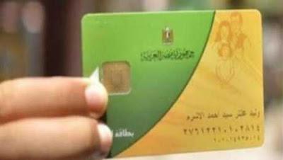 140 جنيها لكل فرد على بطاقة التموين عند تحويل دعم الخبز إلى نقدي .. التفاصيل