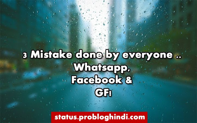 funny status quotes for fb,funny status in hindi,funny status lines for whatsapp,two line funny status,one line funny status,funny status in english,funny jokes status for instagram,funny status messages,funny status tweets,very funny shayari status