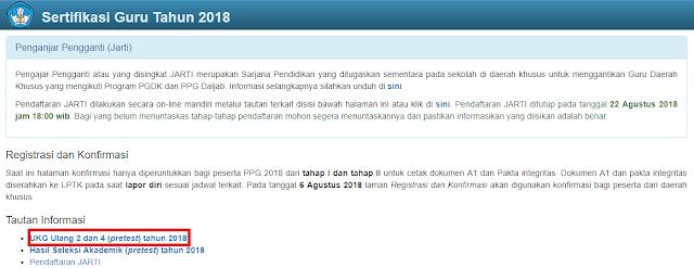 Cara Cek Jadwal UTN Ulang 2 dan 4 Tahun 2018