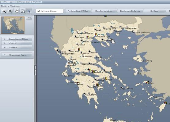 http://odysseus.culture.gr/map/CulturalMap_gr/cultural_map_gr.html