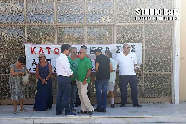 """""""Πελοπόννησος Πρώτα"""": Να σταματήσει η δικαστική διαδικασία  των 19 αγωνιστών της Αργολίδας"""