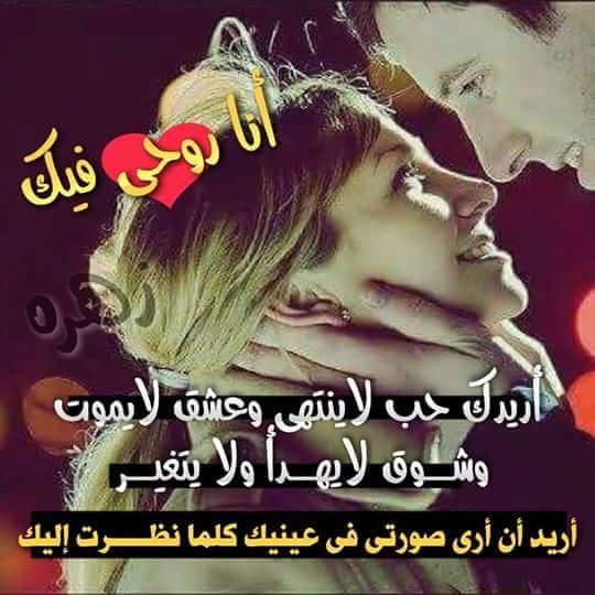 صورحب ورومانسيه 2018 احلى صور حب مكتوب عليها