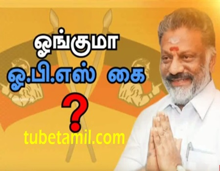 Sathiyam Sathiyame 08-02-2017 Exclusive Debate: O. Panneerselvam Vs VK Sasikala as TN CM