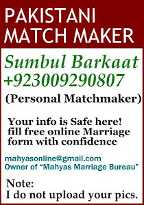 Matchmaking services in pakistan