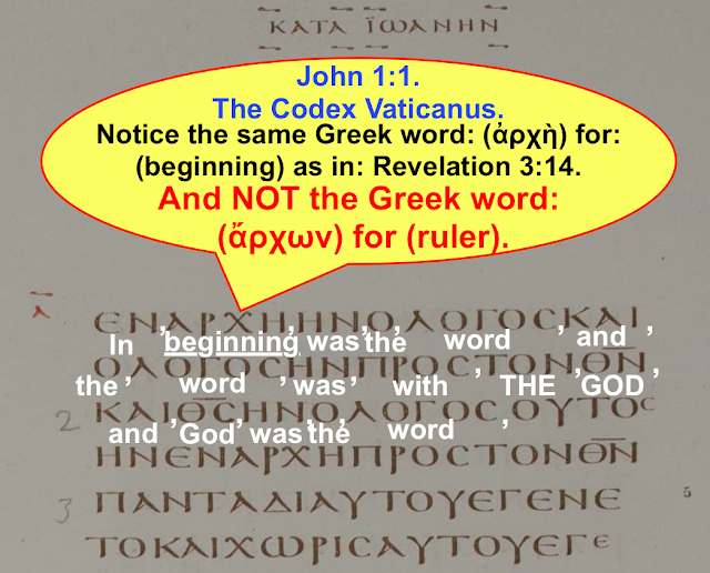 John 1:1. Codex Vaticanus.