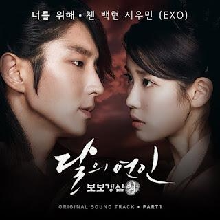 Chen (첸), Baekhyun (백현) & Xiumin (시우민) of EXO– For You