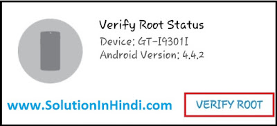 verify-root-www.solutioninhindi.com