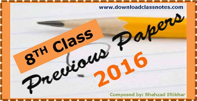 8th Class Old Question Papers (2016)