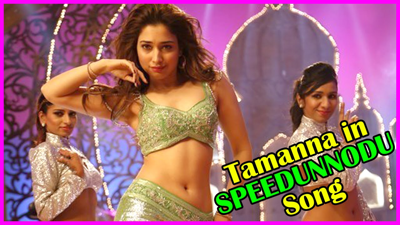 maxresdefault - Tamanna-Shocking-Item-Song-in-Speedunnodu & Alludu_Seenu Movies-Sexy Queen Naval Showing Images make You Hot Always