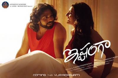 Ishtangaa (2018) Telugu Movie Naa Songs Free Download