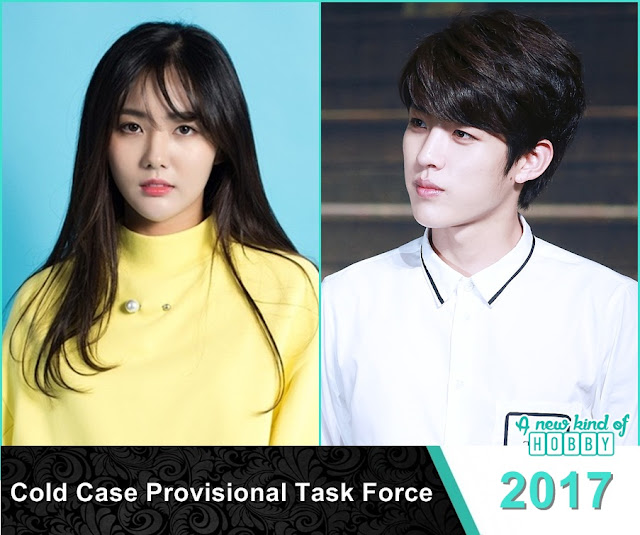 Cold Case Provisional Task Force korean Drama (2017) featuring Lee sung yeol