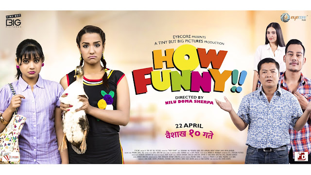 Nepali Moive - How Funny Full Movie HD