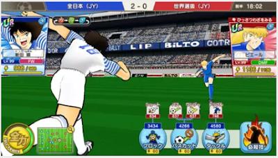 Captain Tsubasa Dream Team Mod Terbaru