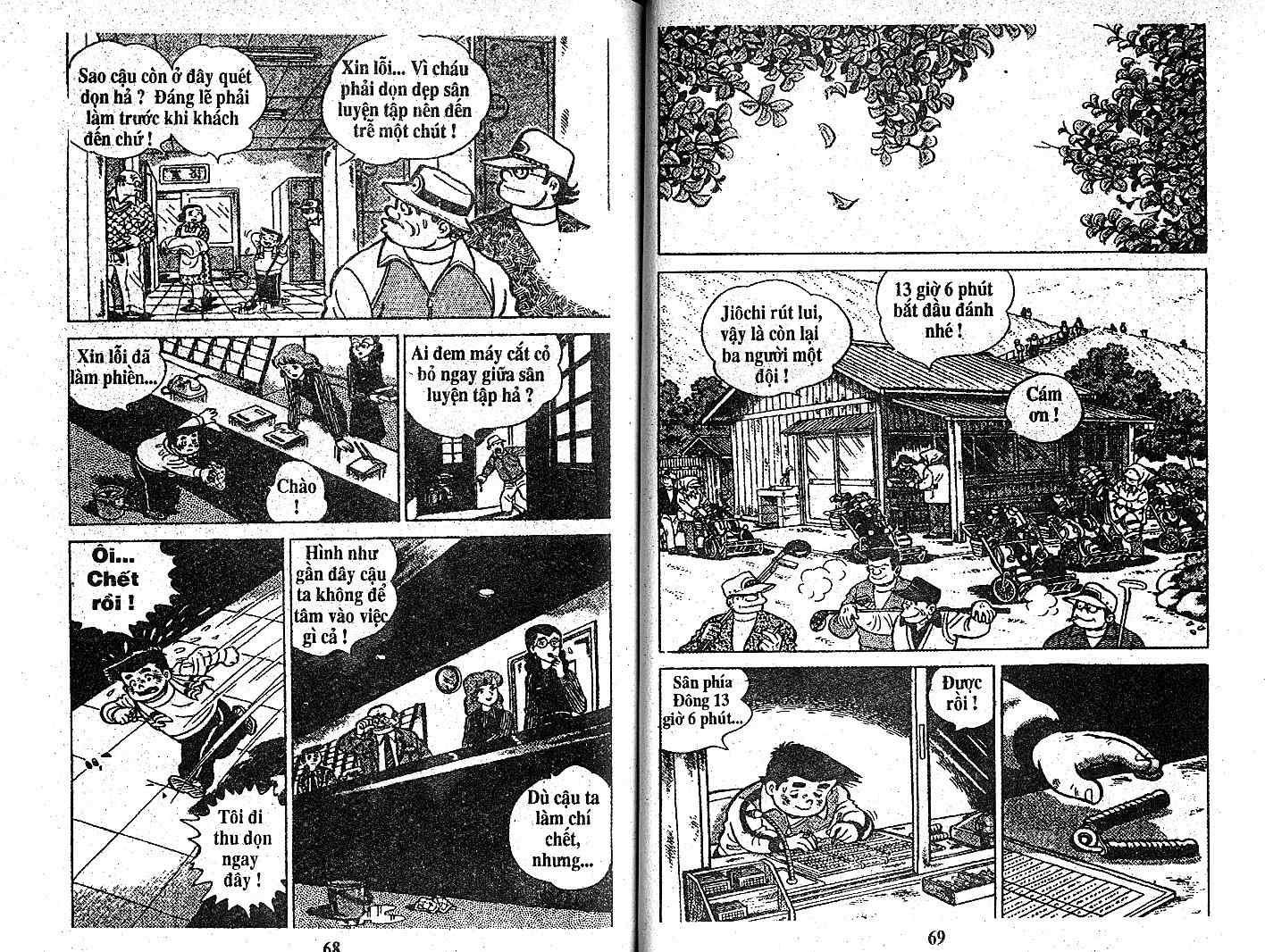 Ashita Tenki ni Naare chapter 21 trang 33