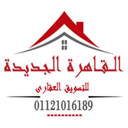 شقة للبيع بدار مصر القرنفل التجمع الخامس سوبر لوكس 130 متر ناصية على حديقة
