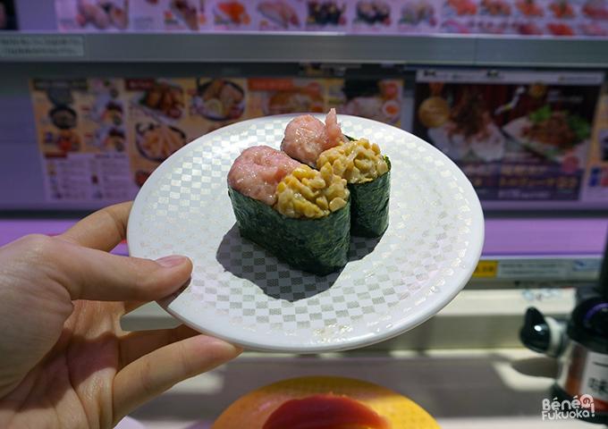 納豆&ネギトロの軍団寿司