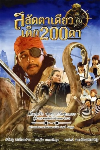 Pirate Of The Lost Sea 2008 Dual Audio Hindi Movie Download