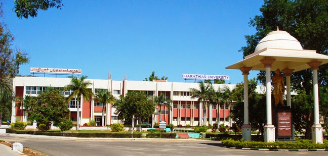 Bharathiar University Fees & Courses 2019 -Distance