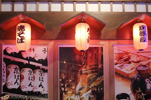 Ichiba Interior