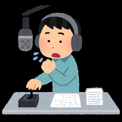 ラジオのカフのイラスト(男性)