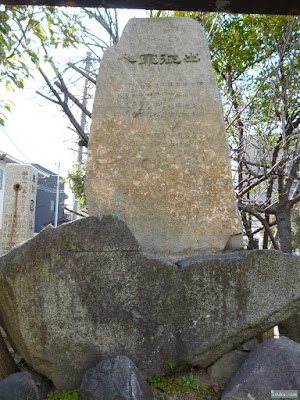東成区中道の八阪神社出征軍人の碑