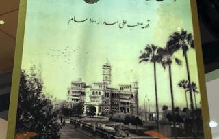 موعد عرض مسلسل أهو ده اللي صار- رمضان 2018