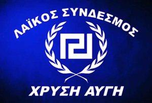 Ανακοίνωση για την επίσκεψη Λαβρόφ: ΟΧΙ στο εμπάργκο της Ε.Ε., ΝΑΙ στην ελληνορωσική συνεργασία