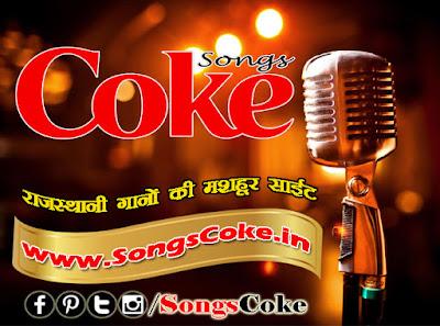 Latest Haryanvi Aana Jana Bulgya By Ravi Changroadia & Ruchika Jangid Mp3 Song