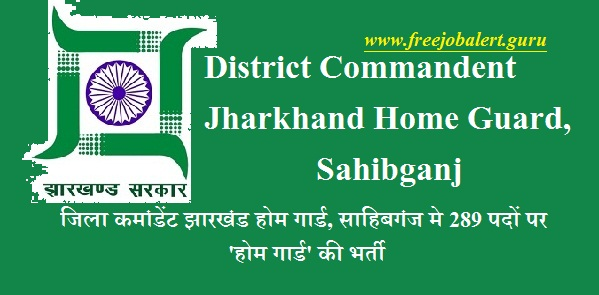 District Commandent Jharkhand Answer Key Download
