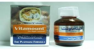 أرخص مكمل غذائي لفتح الشهيه ومقوي عام للجهاز المناعي ( فيتامونت )