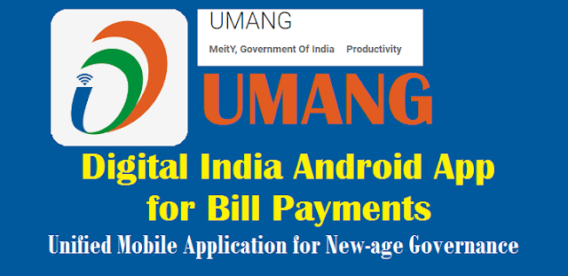 PM Modi launches e-governance app Umang for Android, iOS