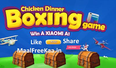 Lucky Box Contest