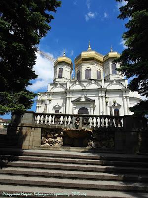 Ставрополь фото