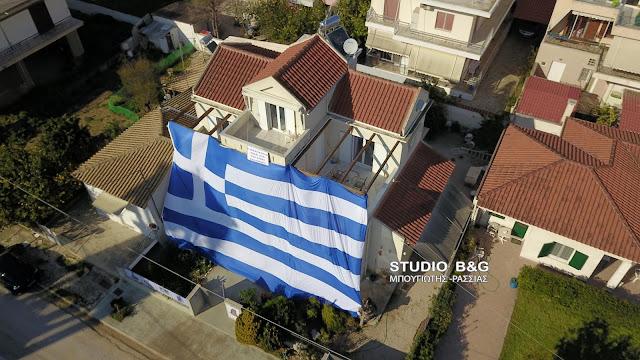 Κάτοικος στην Αργολίδα τύλιξε το σπίτι του με Ελληνική σημαία 140 τετραγωνικών μέτρων (βίντεο)
