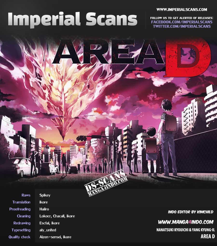 002 Area D: Inou Ryouiki   004