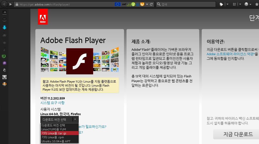 Top Five Download Firefox Linux Debian - Circus