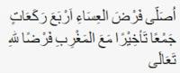 Cara Melaksanakan Salat Jamak Ta'khir, Maghrib dengan Isya'
