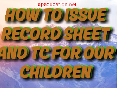 HOW TO ISSUE RECORD SHEET AND TC FOR OUR CHILDREN