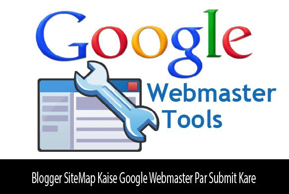 blogger-sitemap-kaise-google-webmaster-par-submit-kare