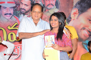 Evaro Thanevaro Telugu Movie Audio Launch Stills  0030.jpg