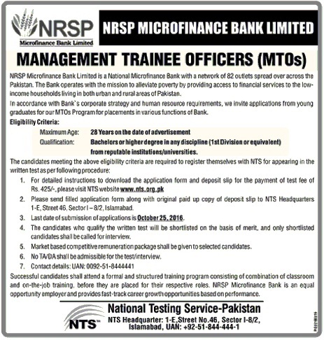 NRSP Bank MTO Jobs 2016