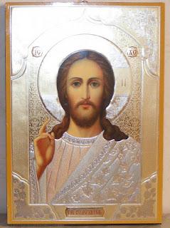 Iisus Hristos,